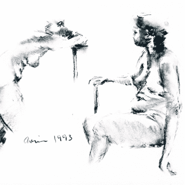 rishum-19